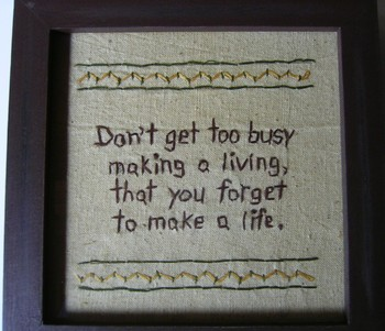 Dont Get Too Busy